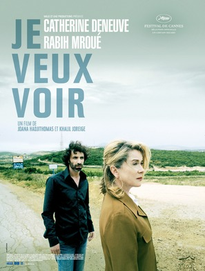 Je veux voir - French Movie Poster (thumbnail)