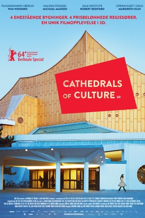 """Cathedrals of Culture"" - Norwegian Movie Poster (thumbnail)"