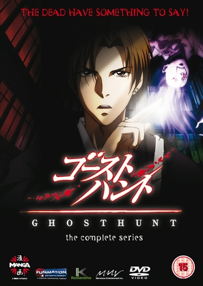 """""""Ghost Hunt"""" - British Movie Cover (thumbnail)"""