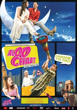 Aloo Chaat - Indian Movie Poster (thumbnail)