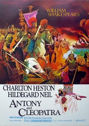Antony and Cleopatra - British Movie Poster (thumbnail)