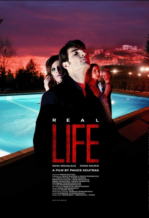 Alithini zoi - Greek Movie Poster (thumbnail)