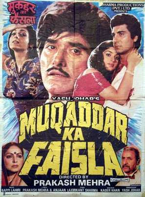 Muqaddar Ka Faisla (1987) movie posters