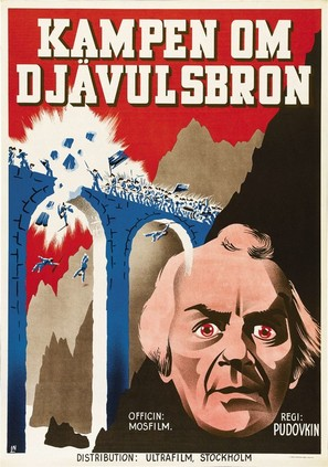 Suvorov - Swedish Movie Poster (thumbnail)