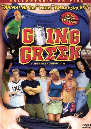 Going Greek - poster (thumbnail)
