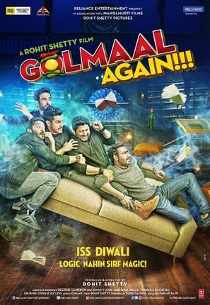 Golmaal Again - Indian Movie Poster (thumbnail)