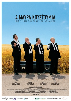 4 mavra kostoumia - Greek Movie Poster (thumbnail)
