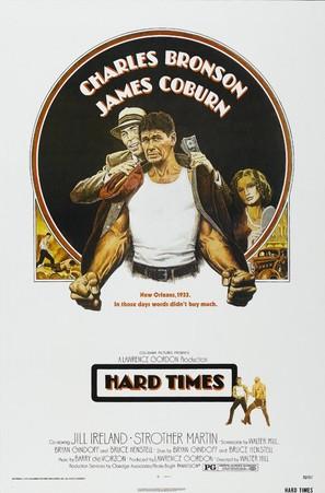 Hard Times - Movie Poster (thumbnail)