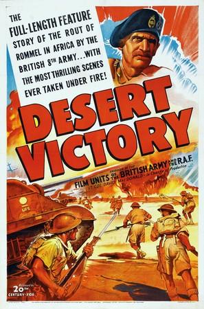 Desert Victory - Movie Poster (thumbnail)