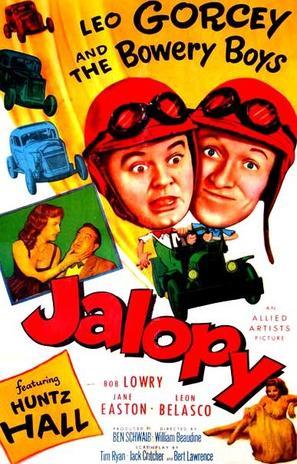 Jalopy - Movie Poster (thumbnail)