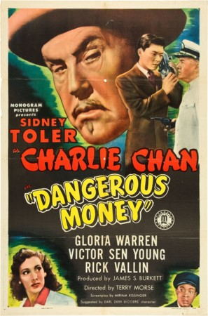 Dangerous Money - Movie Poster (thumbnail)