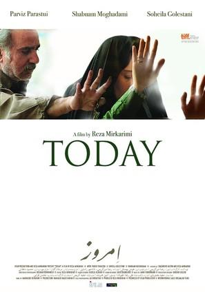 Today - Iranian Movie Poster (thumbnail)
