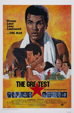 The Greatest - Movie Poster (thumbnail)