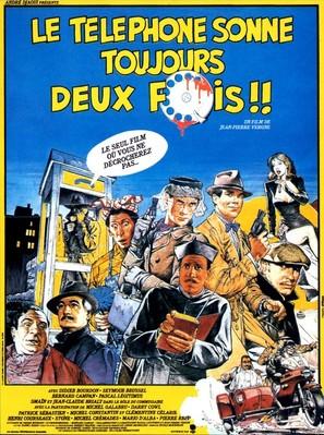 Le téléphone sonne toujours deux fois - French Movie Poster (thumbnail)