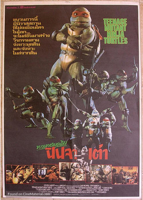 Teenage Mutant Ninja Turtles - Thai Movie Poster