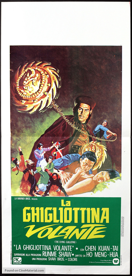 Xue di zi - Italian Movie Poster