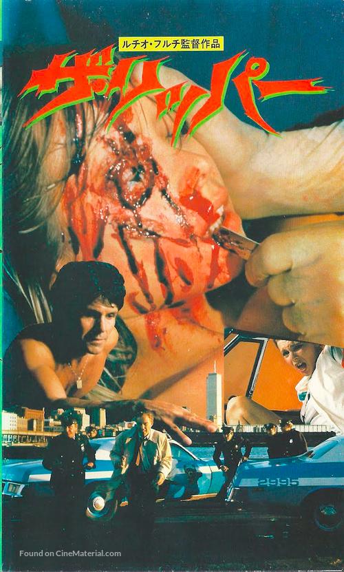Lo squartatore di New York - Japanese VHS movie cover