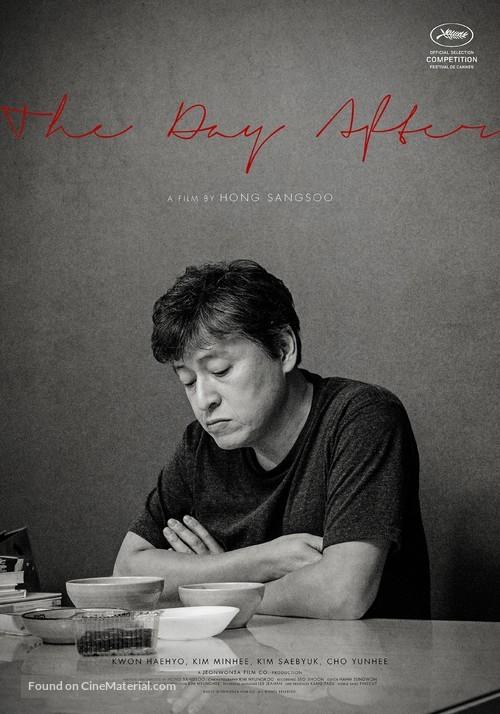 Geu-hu - South Korean Movie Poster