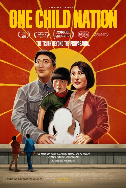 Born in China - Movie Poster