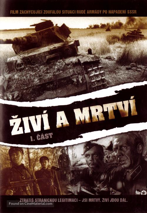 Zhivye i myortvye - Czech DVD cover