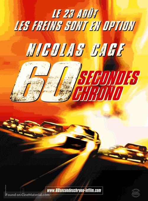 Gone In 60 Seconds - French Movie Poster