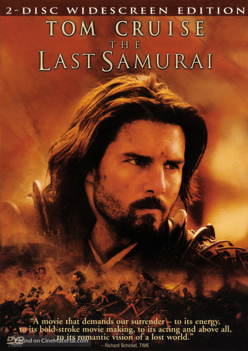 The Last Samurai - DVD movie cover