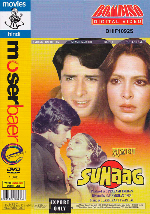 Suhaag - Indian DVD movie cover