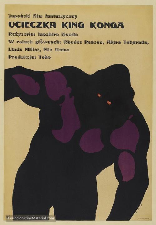 Kingu Kongu no gyakushû - Polish Movie Poster