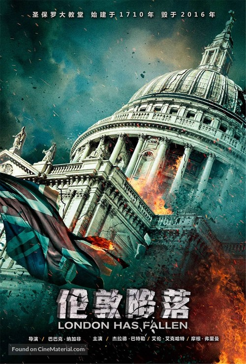 London Has Fallen - Chinese Movie Poster