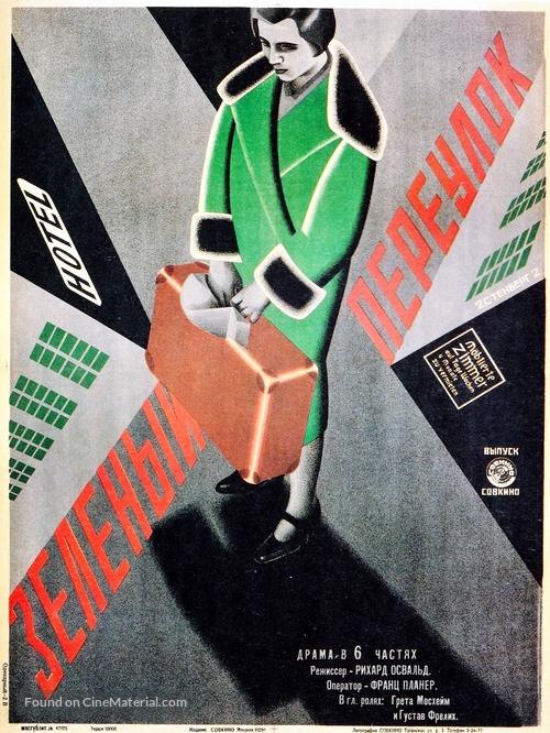 Die Rothausgasse - Russian Movie Poster