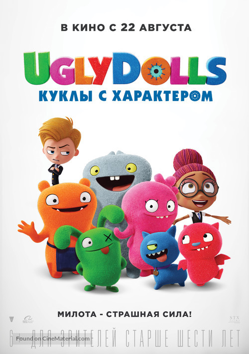 UglyDolls - Russian Movie Poster