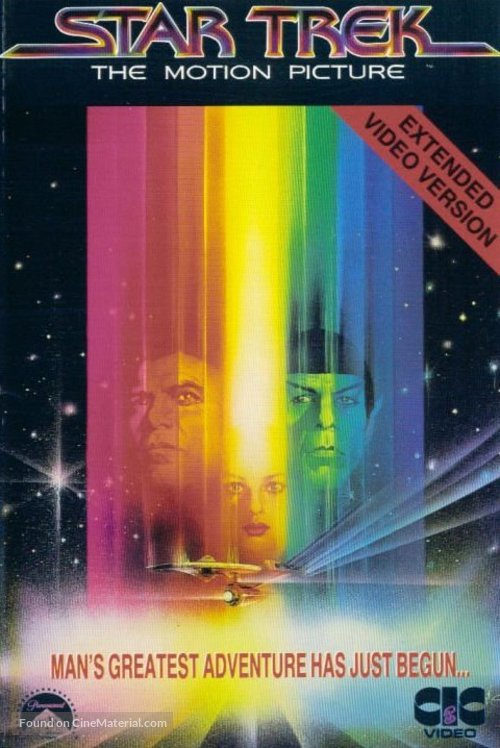 Star Trek: The Motion Picture - VHS movie cover
