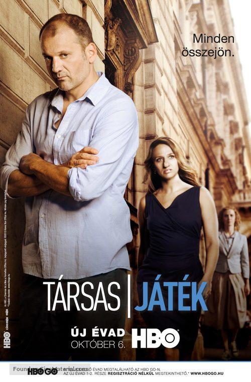 """Társas játék"" - Hungarian Movie Poster"
