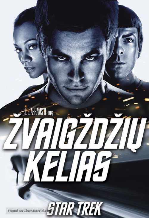 Star Trek - Lithuanian Movie Cover