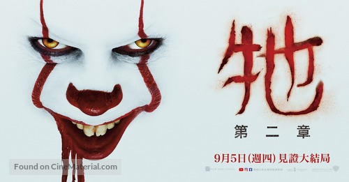 It: Chapter Two - Chinese Movie Poster