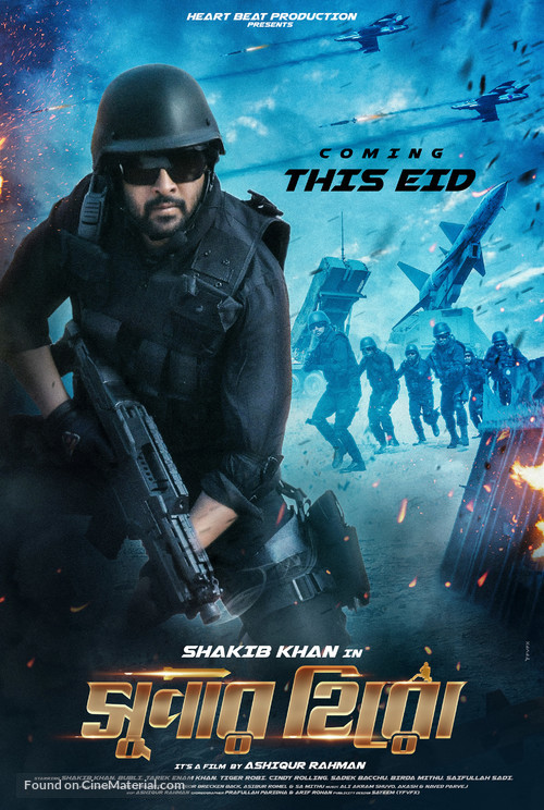 Super Hero - Indian Movie Poster