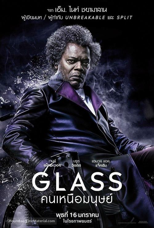 Glass - Thai Movie Poster