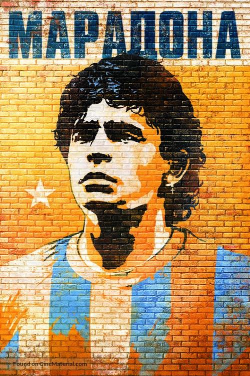 Maradona by Kusturica - Russian Movie Poster