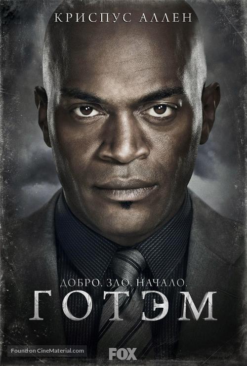 """Gotham"" - Russian Movie Poster"