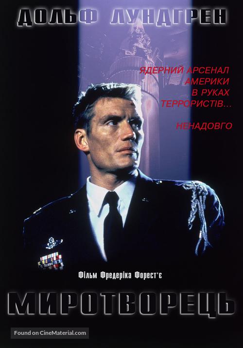 The Peacekeeper - Ukrainian Movie Cover