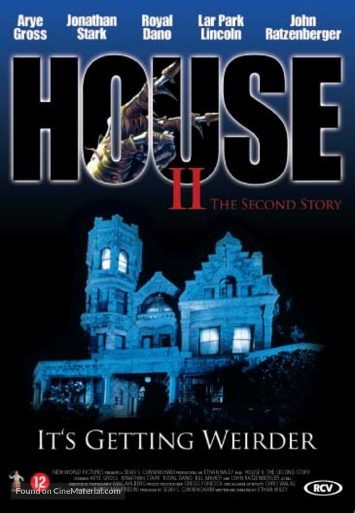 House II: The Second Story - Dutch Movie Poster