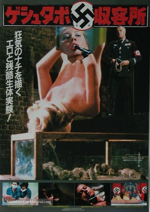L'ultima orgia del III Reich - Japanese Movie Poster