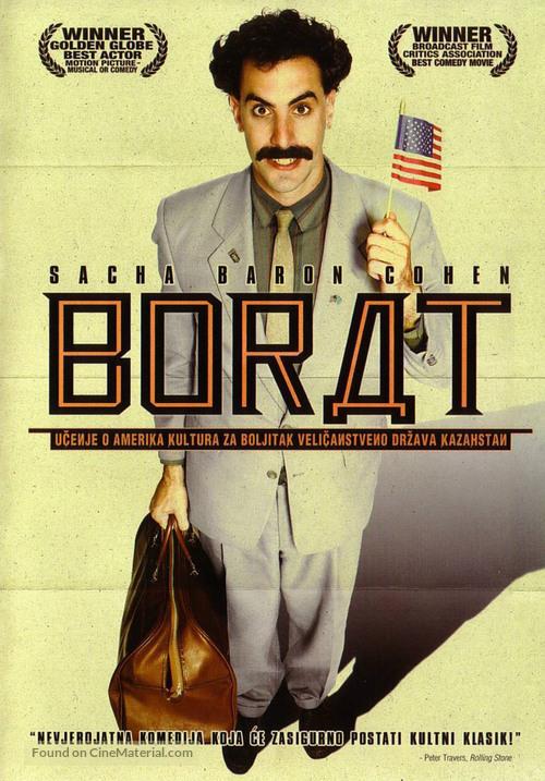 Borat: Cultural Learnings of America for Make Benefit Glorious Nation of Kazakhstan - Croatian DVD cover