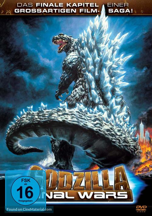 Gojira: Fainaru uôzu - German DVD movie cover