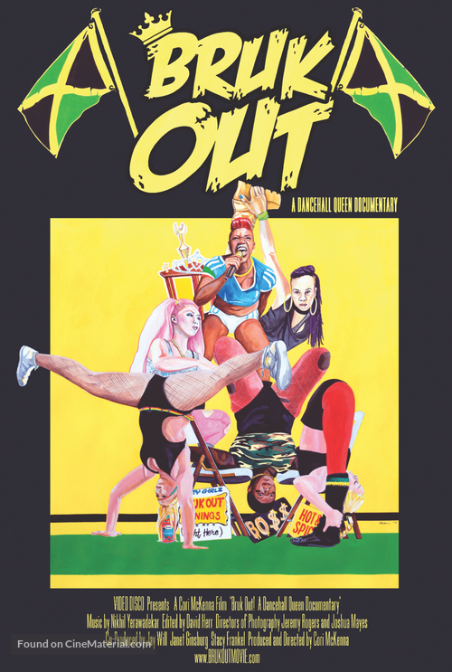 Bruk Out! A Dancehall Queen Documentary - Movie Poster