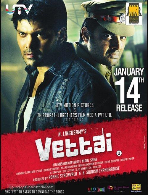 Vettai - Indian Movie Poster