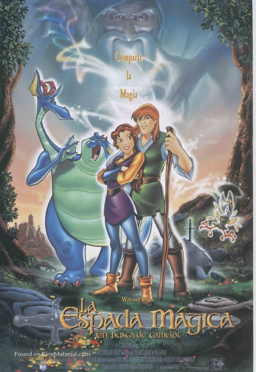 Quest for Camelot - Spanish Movie Poster