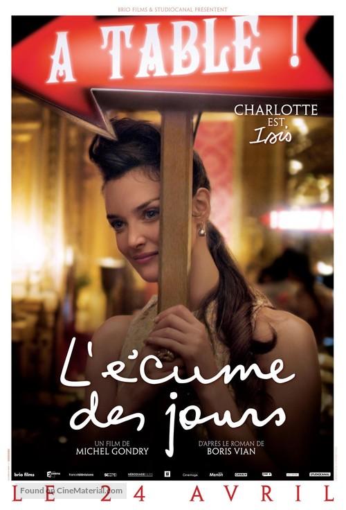 L'écume des jours - French Movie Poster