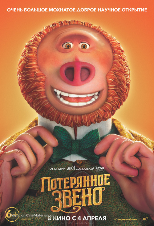 Missing Link - Russian Movie Poster