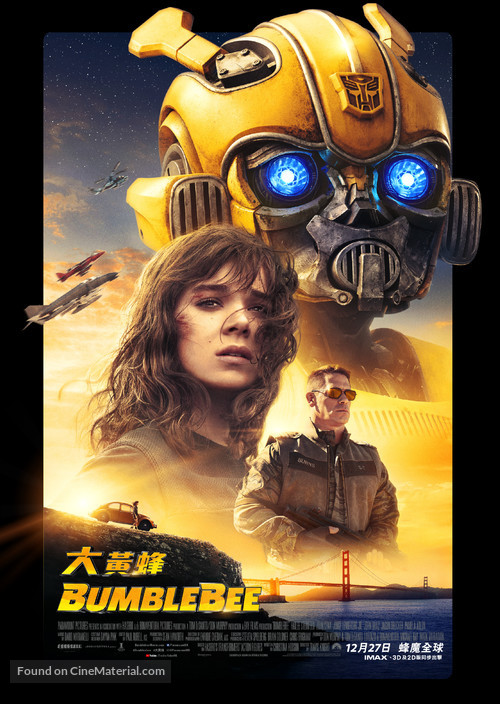 Bumblebee - Hong Kong Movie Poster